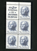 US Stamps # 1213 VF Zone pane OG NH