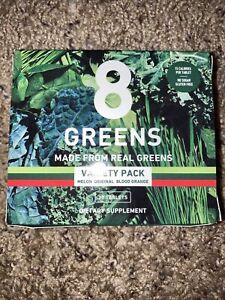 8Greens Effervescent Super Greens Dietary Supplement -3 Flavor Variety Pack. New