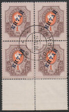 Russian post in China 1902 1rub Block of 4 Horiz lines Used. Very rare!
