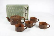 VINTAGE CHINESE YIXING ZHISHA TEAPOT FOUR CUPS IN BOX marked
