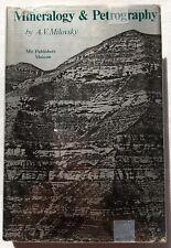 Mineralogy & Petrography   A.V. Milovsky   Mir Publishers, Moscow