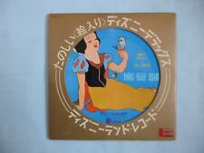 "Disney ""Snow White"" Japan picture Record 7""  Vintage 1968  Rare!!"