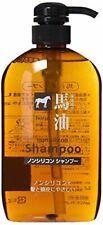 Kumano Scalp Horse oil No Silicon with tsubaki oil Shampoo 600mL 2752 JAPAN