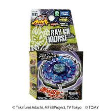 TAKARA BEYBLADE METAL FUSION BB91 Ray Gil 100RSF Japan