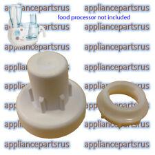 Moulinex Food Processor Lock Nut Part MS0678510 and Shaft Part MS5980353