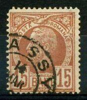 Romania 1880 SG 169 Usato 40%