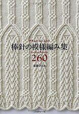 Couture Knit Knitting Patterns 260 November 2005 Hitomi Shida Knitting Book