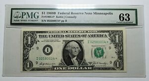 1969 B $1 FEDERAL RESERVE STAR NOTE MINNEAPOLIS FR 1905-I* PMG 63 - 176292S