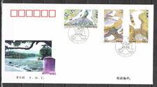 PRC China: MiNr. 2969 - 2971 FDC, Ersttagsbrief Lingqu-Kanal 1998 [8641]