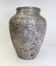 Antique Silver Etched Engraved Vase - made in India