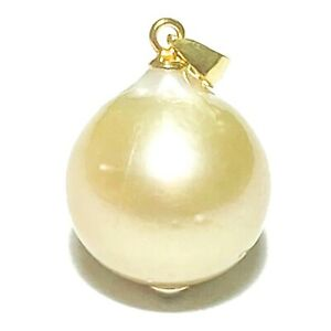 Giant 14.8 x 15.5mm Natural Gold Australia South Sea Oval Drop Pearl Pendant