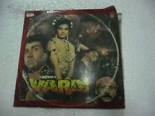 VARDI ANNU MALIK 1988  RARE LP RECORD OST orig BOLLYWOOD VINYL hindi India VG+
