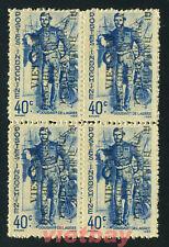 NORTH VIETNAM Block of 4 Viet Minh Overprinted on Indochina Stamp 1L17 MNH NGAI