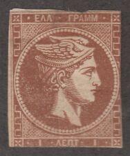 Kappys 5547 Europe Greece Scott 30 Mint No Gum Catalog $175