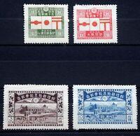 JAPAN Michel Nr. 144-147 ungebraucht 540 Euro