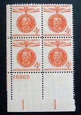 Scott # 1174 ~ 4 cent Gandhi, Plate # Block