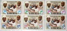 LIBERIA 1975 974-79 721-26 Mano Union Agreement Pres. Tolbert Stevens Map MNH
