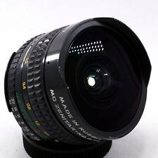 MC Zenitar-N 2.8/16mm for Nikon FishEye Lens
