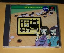 A Japanese Import of Go Video Game for Japanese Playstation (2002, NTSC-J)