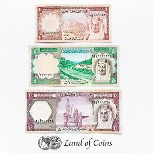 SAUDI ARABIA: Set of 3 Saudi Riyal Banknotes.