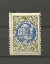 France/WWI 3rd Battalion Territorial Zouaves DELANDRE poster stamp/label