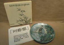 1989 Imperial Jingdezhen Porcelain Plate The Jade Belt Bridge