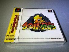 Chocobo no Fushigina Chocobo's Mystery Dungeon Sony PlayStation PS1 Japan New