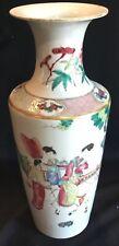 """Fine Antique Chinese Porcelain Famille Verte 14"""" Vase with Men & Women for Resto"""