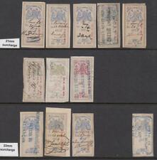 France Commerce Revenues Yvert #EC183//198 12 dif used stamps 1874 types cv $196