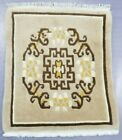Vintage Hand Made Traditional Chinese Art Deco Wool Meditation Rug 58x50cm