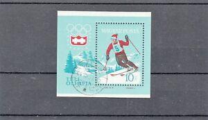 Hungary Stamps. (Magya Posta) Mini Sheet.1964