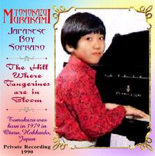 Tomokazu Murakami  Japanese Boy Soprano 1990 - Previously Unreleased Recordings