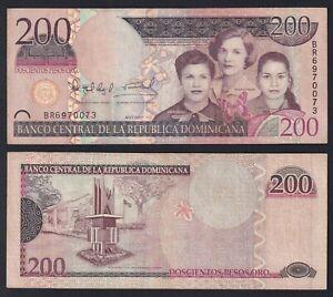 Republica Dominicana 200 pesos oro 2007 BB/VF  C-08
