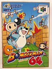 Nintendo 64 - BOMBERMAN 64 - N64 JAP