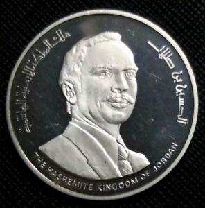 Rare 1980 - 1400 Jordan 10 Dinars .925 Silver Coin Hussein15th Hijrah Century