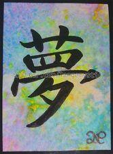 Peinture ORIGINALE Fluo Carte Unique Kanji Rêve Tattoo ACEO ORIGINAL PAINTING
