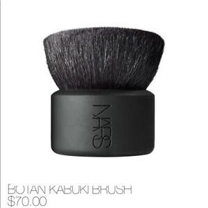 100% AUTHENTIC Nars Kabuki Artisan Botan Brush #20 (NIB) original price $70.00