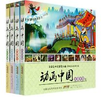 4 books /set Chinese comic Story book with pinyin Animation China,most classic