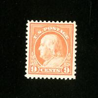 US Stamps # 509 XF OG NH Fresh
