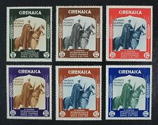 CKStamps: Italy Stamps Collection Cyrenaica Scott#59-64 Mint H OG