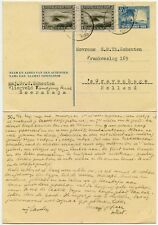 NETHERLANDS EAST INDIES STATIONERY 3 1/2c UPRATED 1946 SCHOUTEN MILITARY VFU