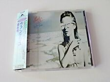 Vangelis – See You Later [Japanese CD] 1989 P22P-20306