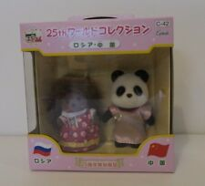 New Sylvanian Families Around the World Russia and China Figures