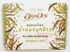 Ing Orn Rice Milk Herbal Soap Bar Anti-Oxidant with Natural Vitamin E 85g