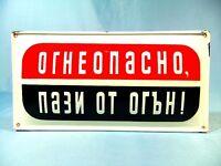 Rare Vintage Gas Oil Station Porcelain Enameled White&Red&Black Metal Sign 1960s
