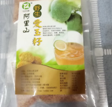 Aiyu Jelly Seed 愛玉子 20g  to Make 3 LBS of Ai Yu Jelly Chinese Seller