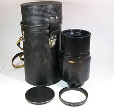 3M-5A 8/500mm lens #762560 Telelens with M42 Mount.Perfect condition.MTO
