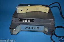 Vintage Soviet Portable Radio Transceiver Len-V 1R21S-5  Frequency 37875kHz USSR