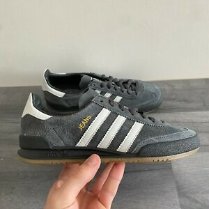 ADIDAS JEANS SUEDE TRAINERS - UK 4, 4.5, 5 & 5.5 - GREY/WHITE (CQ2768)