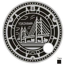 Pathtag 32976 - Yokohama Bay Bridge JMC - Japanese Manhole Cover